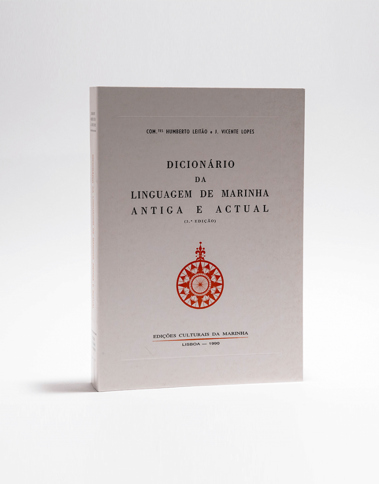Dicionário da Linguagem de Marinha Antiga e Actual